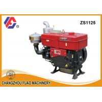 Wholesale 28 HP Dongfeng Diesel Engine ZS1125 Evaporative Radiator 200kg from china suppliers