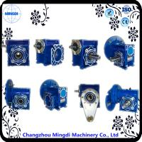 Wholesale Aluminium Alloy 2.6-2379Nm Torque Worm Reduction Gearbox 700w Motor RV Series from china suppliers