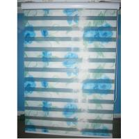 Wholesale Patterned Zebra Jacquard Electric Roller Blind, Horizontal 3.0m from china suppliers