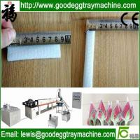 Wholesale Flower packaging net making machinery(FCEPEW-75) from china suppliers