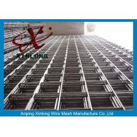 Wholesale Galvanised Reinforcing Mesh , Reinforced Steel Mesh Sheets Different Sizes from china suppliers