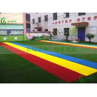 Buy cheap colorful children playground synthetic turf grass from wholesalers