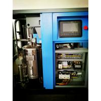 China Water Lubrication Oil Free VSD Screw Air Compressor for electronic factory for sale