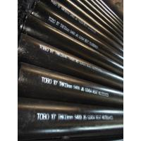 Wholesale Elbow; pipe line; carbon steel; Mariloy (S400/TPY); welded (JIS G 3454/57) from china suppliers