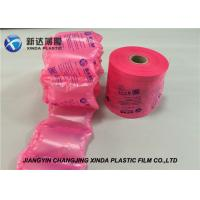 Wholesale 30 * 12 cm Air Void Filling Air Cushion Film HDPE Films For Safety Packaging from china suppliers