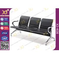 Wholesale Public Shopping Mall Waiting Area Chairs, Hospital Waiting Seats  Covered PU Cushion from china suppliers