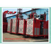 Wholesale 34m/Min Double Cage Hoist Passenger And Material Hoist With 2000KG Capacity from china suppliers