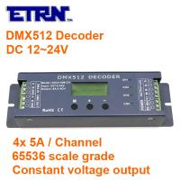 Wholesale DMX512 Decoder DC12~24V 1990 Digital Signal  4 x 5A Channels 65536 Scale Grade LED Projector Constant Voltage Output from china suppliers