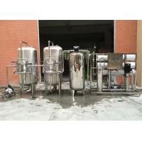 China Stainless Steel Water Softening Equipment / Filter System CE SGS Certification on sale