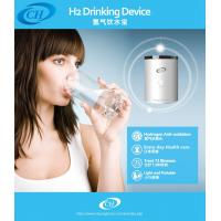 2016 Best Gift Health-care Necessity Hydrogen Water Dispenser