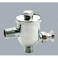 Wholesale Flush Valve (YY-CX230) from china suppliers