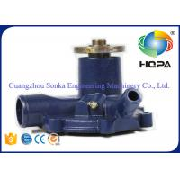 Wholesale Kobelco MD240C SK220-3 Water Pressure Pump VAME047422 Casting Iron Materials from china suppliers