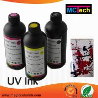 Wholesale China Cost Effective UV Curable Inkjet Marking Ink from china suppliers