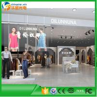 Wholesale High Brightness P8 Transparent Glass LED Display Screen CE ROHS Approval from china suppliers