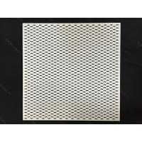 Wholesale 600 x 600 Fireproof Acoustic Ceiling Tiles, Aluminum Perforated Ceiling panel for Decoration from china suppliers