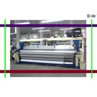 Wholesale SGS Standard Water Jet Weaving Loom Machine Heavy Duty Dobby Motion Shedding from china suppliers