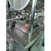 Wholesale Pepper Sauce Filling Machine / Food Packaging Sealing Machine For Stick And Pouch Packing from china suppliers