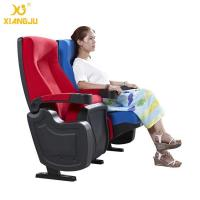 Buy cheap Geniune Leather High Density Molded Foam Cinema Theater Chairs With Cup Holder from wholesalers