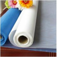Wholesale Window Screen - Window Screen from china suppliers