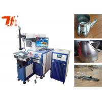 Wholesale 1064nm Automatic Laser Welding Machine / Metal Sheet Welding Machine from china suppliers