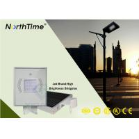 Wholesale Phone App Control Solar Powered Street Lamp LED Road Lights 6-7 Hrs Charge Time from china suppliers