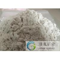 Wholesale Bulk expanded Perlite for horticultural sowing composts/fireproof expanded Perlite for insulation pipe from china suppliers