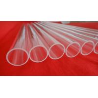 Wholesale China Clear Quartz Glass Tubes top quality from china suppliers