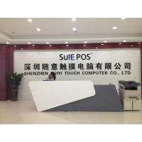 shenzhen suiyi touch computer Co.,LTD.