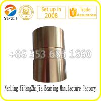 Wholesale high quality competitive price for bushing bearing ,brass bush,copper bushing from china suppliers