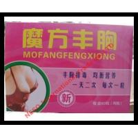 Wholesale Safe woman's breast enhancement pills from china suppliers