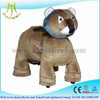 Hansel 2016 top quality Stuffed Animal On Sale Mall Kids Play Area Mechanical Animal Rides