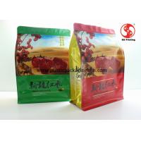 Wholesale Customized Flat Bottom Resealable Stand Up Zip Pouch With Window On Side Parts from china suppliers