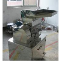 Wholesale CSJ Series Powder Grinding Machine Wind Cooling Coarse Crusher from china suppliers
