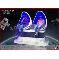 Wholesale Attrative 2 seater 9D VR cinema with immersive experience amusement equipment from china suppliers
