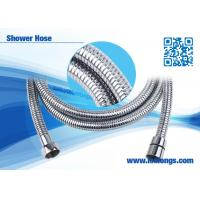 Wholesale 1.5m stainless steel Shower Hose for bath taps with Narrow Teeth from china suppliers