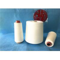 Wholesale Virgin Raw White Yarn 40s/3 Multi Color / High Strength Core Spun Sewing Thread from china suppliers