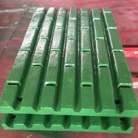 Buy cheap Metso jaw crusher spare parts high manganese steel C105 C106 jaw plates from wholesalers