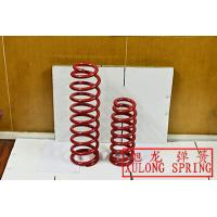 a set of suspension spring for passenger cars from xulong spring