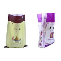 Wholesale Lightweight 10Kg 25Kg Polypropylene Packaging Bags , PP Rice Bags Non - Toxic from china suppliers