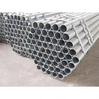 Wholesale EN1139 1.5inch Scaffolding Steel Pipes from china suppliers