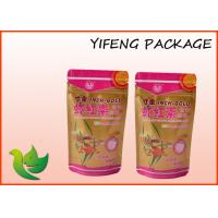 Wholesale Zip Lock Top Custom Packaging Bags Printed Laminated Stand Up Pet Food Pouch from china suppliers