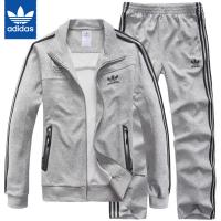 Wholesale wholesale adidas tracksuit, sportswear with cheap price from china suppliers