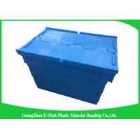 Wholesale Blue Plastic Storage Attach Lid Containers Assorted Height 60 * 40 * 41.2cm from china suppliers