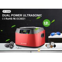 Wholesale Unique Design Christmas promotion gift 1.2L Ultrasonic Cleaning Machine for Jewelry cleaning from china suppliers