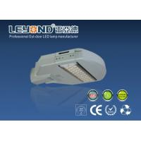 Buy cheap 50W Single LED Street Lighting For Sidewalks , Residential Areas from wholesalers