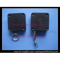 Wholesale Square black big size retractable anti-theft pull box, high quality positioning device from china suppliers