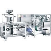 Wholesale Roller - Plate Type Pill Blister Packing Machine For Softgel / Candy / Tablets from china suppliers