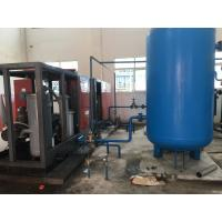 Quality Screw Type High Pressure Air Compressor 3600 * 2000 * 2300mm 5 Ppm Oil Content for sale