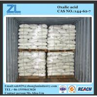 Wholesale CAS NO.:144-62-7,high pruity oxalic acid 99.6 from china suppliers