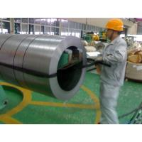 Wholesale AISI ASTM BS Q235B Carbon Steel Coil , hot rolled galvanized carbon steel sheet coil from china suppliers